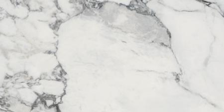 Corchia Pulido Feinsteinzeug Fliese 120x60cm poliert